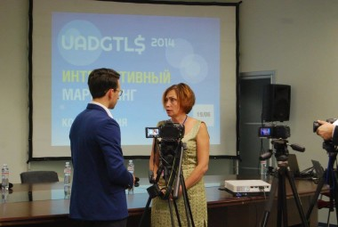 UADigitals14 (2)