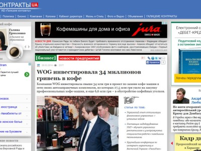 wog_kontr